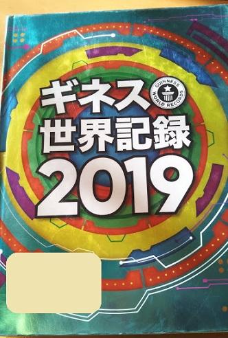f:id:shimausj:20200110104316j:plain