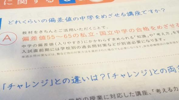 f:id:shimausj:20200112053030j:plain