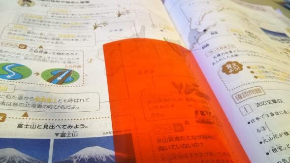 f:id:shimausj:20200112053123j:plain