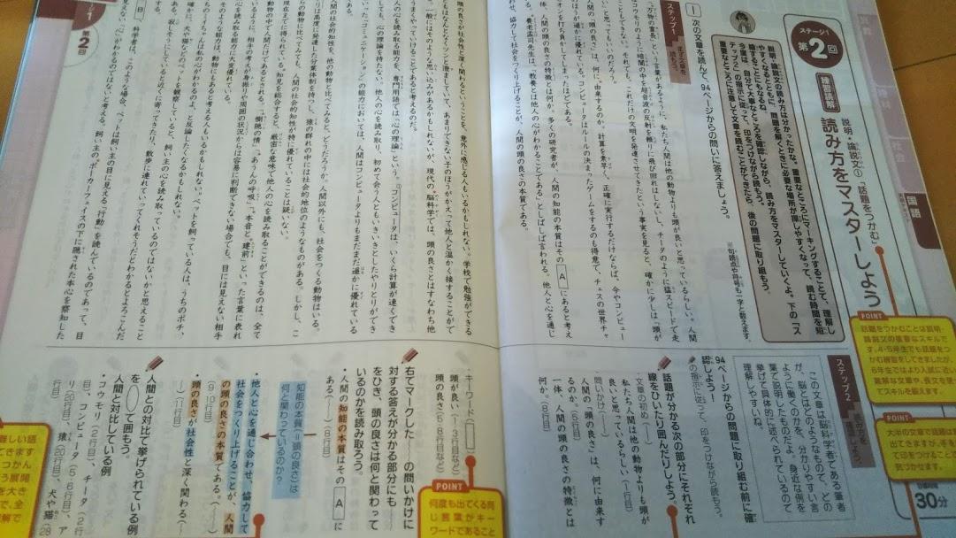 f:id:shimausj:20200114132722j:plain