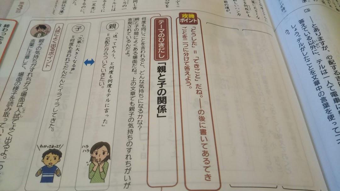 f:id:shimausj:20200115101150j:plain