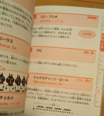 f:id:shimausj:20200117145819j:plain
