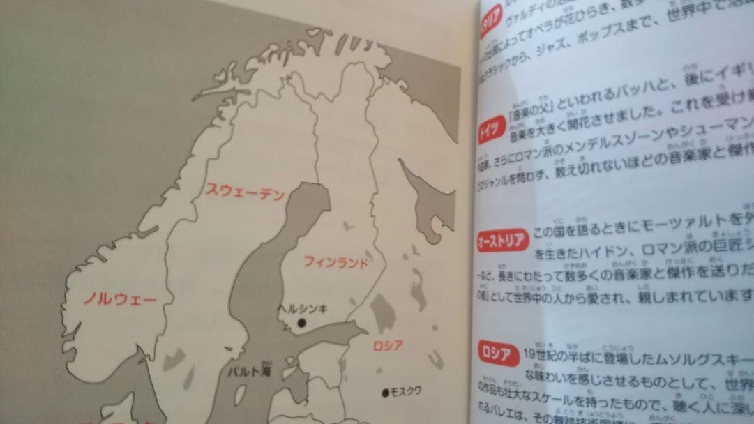 f:id:shimausj:20200121102022j:plain