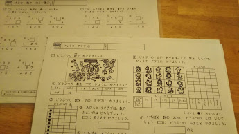 f:id:shimausj:20200122084444j:plain