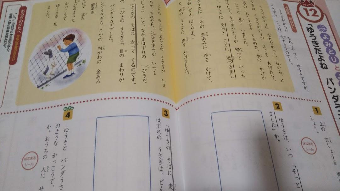 f:id:shimausj:20200129095521j:plain