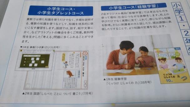 f:id:shimausj:20200129101645j:plain