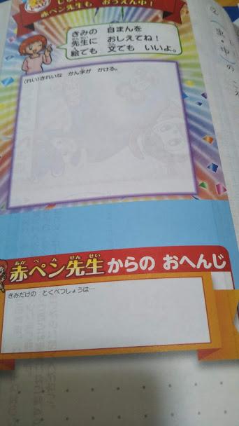 f:id:shimausj:20200205121141j:plain