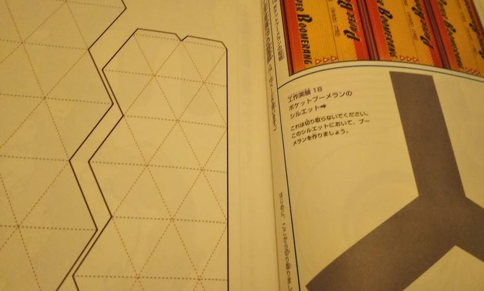 f:id:shimausj:20200209070221j:plain