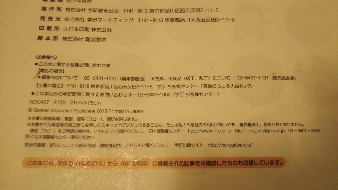 f:id:shimausj:20200209070229j:plain