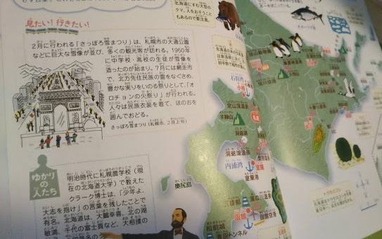 f:id:shimausj:20200212141235j:plain