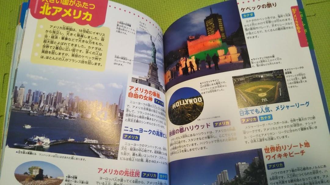f:id:shimausj:20200212150129j:plain