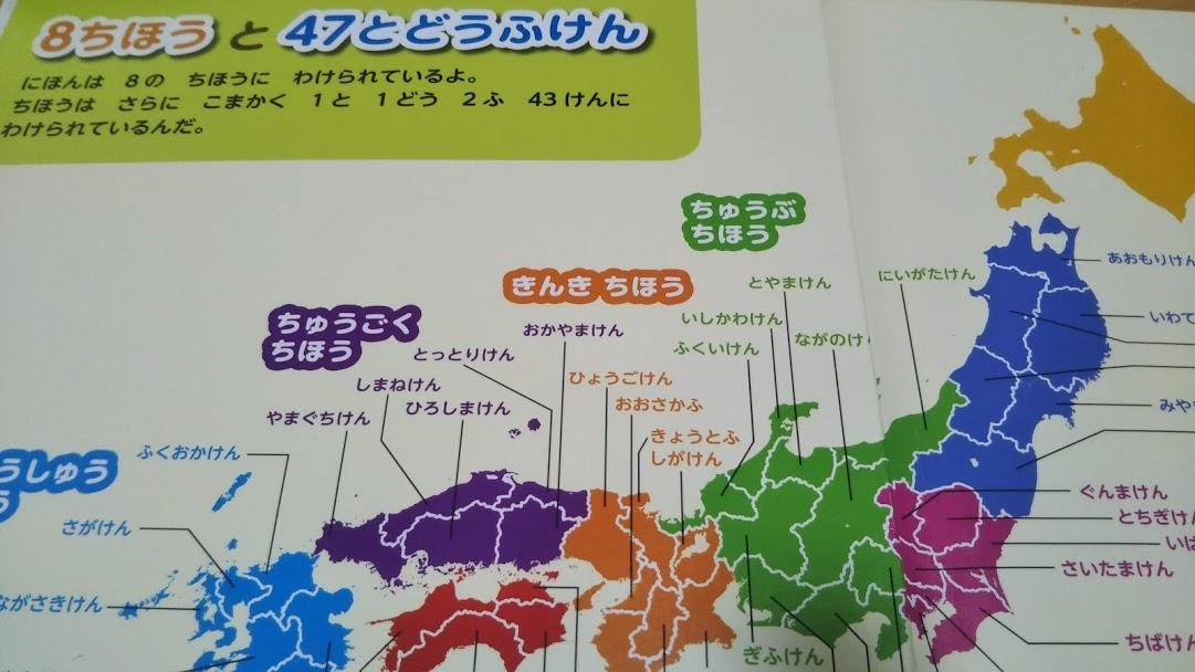 f:id:shimausj:20200218142054j:plain