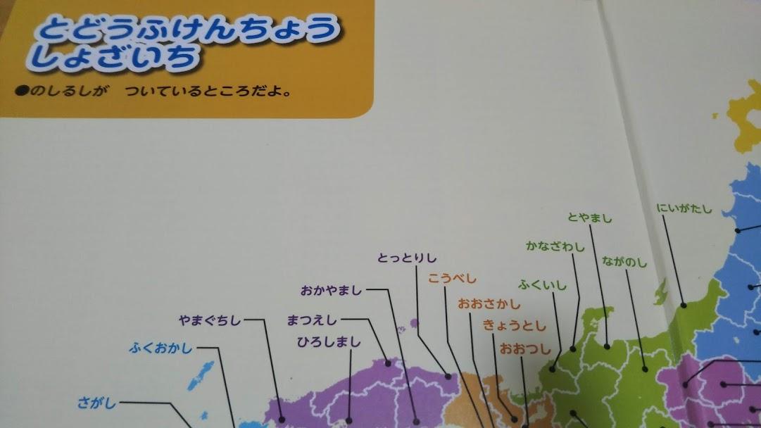 f:id:shimausj:20200218142103j:plain
