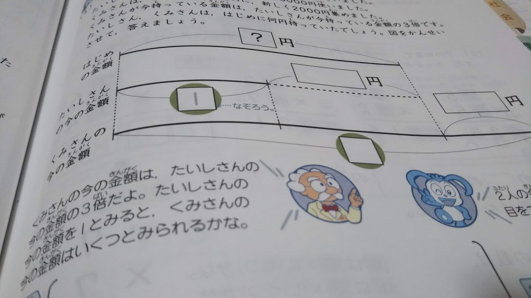 f:id:shimausj:20200225053525j:plain