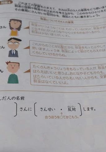 f:id:shimausj:20200225053733j:plain