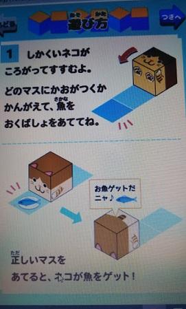 f:id:shimausj:20200226140419j:plain