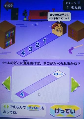 f:id:shimausj:20200226140445j:plain