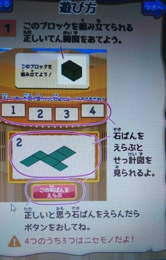 f:id:shimausj:20200226144745j:plain