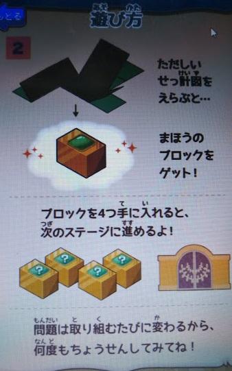 f:id:shimausj:20200226144834j:plain