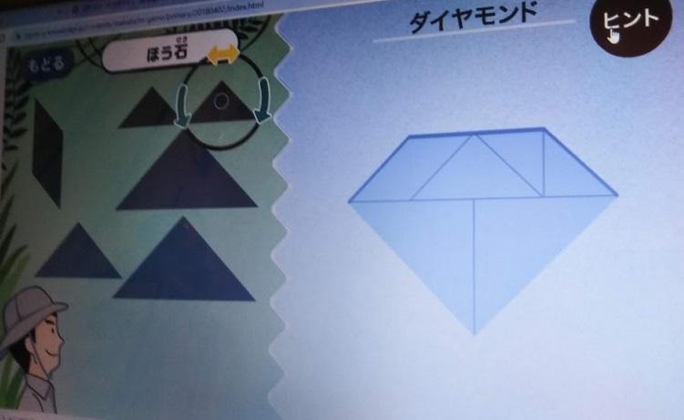 f:id:shimausj:20200226145449j:plain