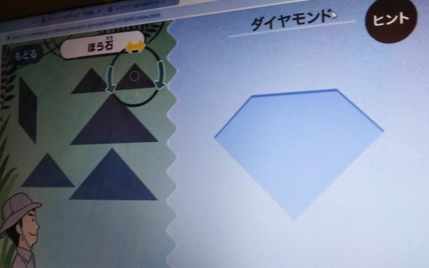 f:id:shimausj:20200226145457j:plain