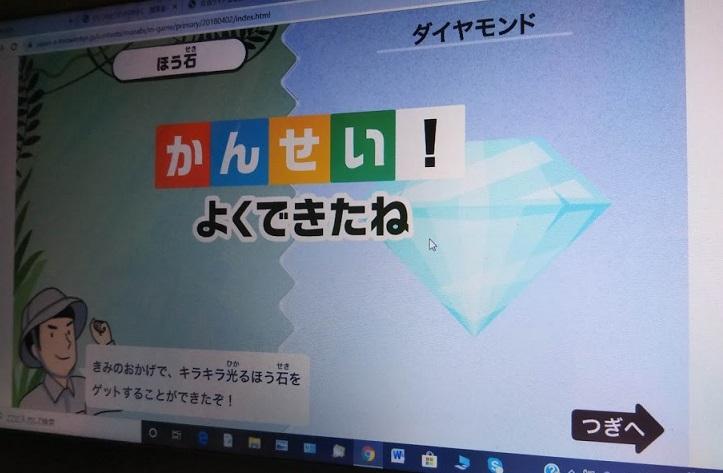 f:id:shimausj:20200226145507j:plain
