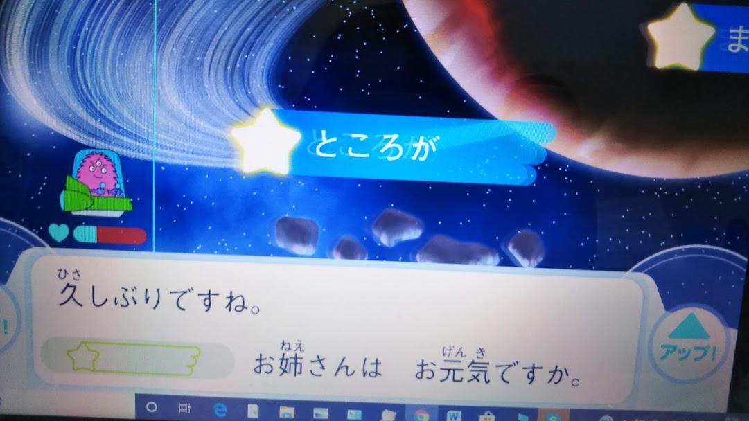 f:id:shimausj:20200227110831j:plain