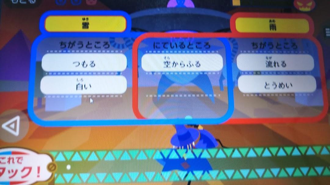f:id:shimausj:20200227114502j:plain
