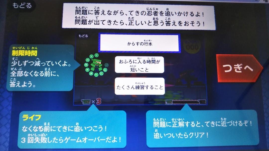 f:id:shimausj:20200227121211j:plain