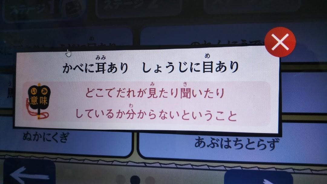 f:id:shimausj:20200227122824j:plain