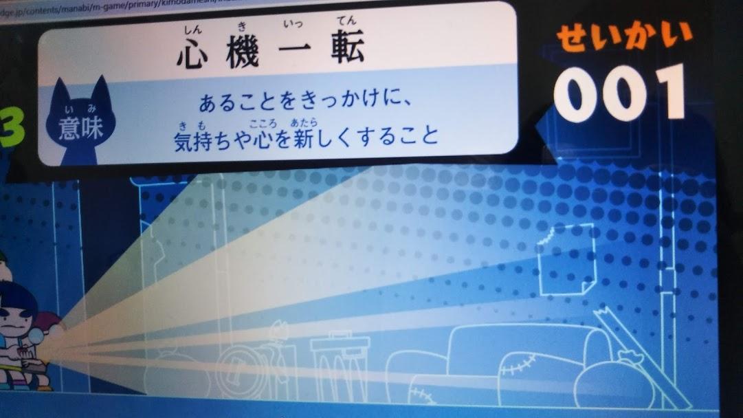 f:id:shimausj:20200227123559j:plain