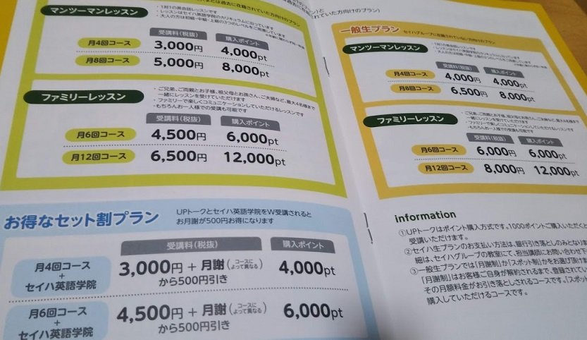 f:id:shimausj:20200228214308j:plain