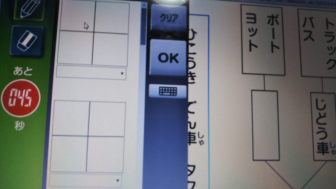 f:id:shimausj:20200303174401j:plain