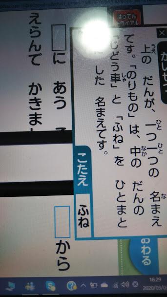 f:id:shimausj:20200303174410j:plain