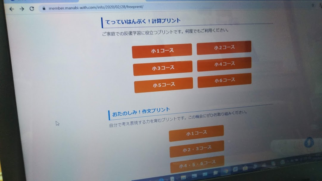 f:id:shimausj:20200303180642j:plain