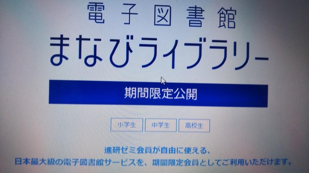 f:id:shimausj:20200303191612j:plain