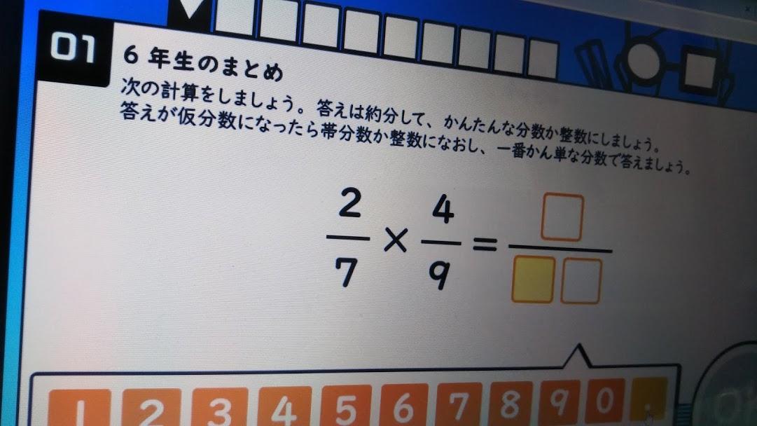 f:id:shimausj:20200308093734j:plain