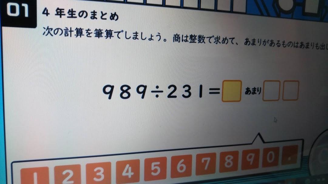 f:id:shimausj:20200308093835j:plain