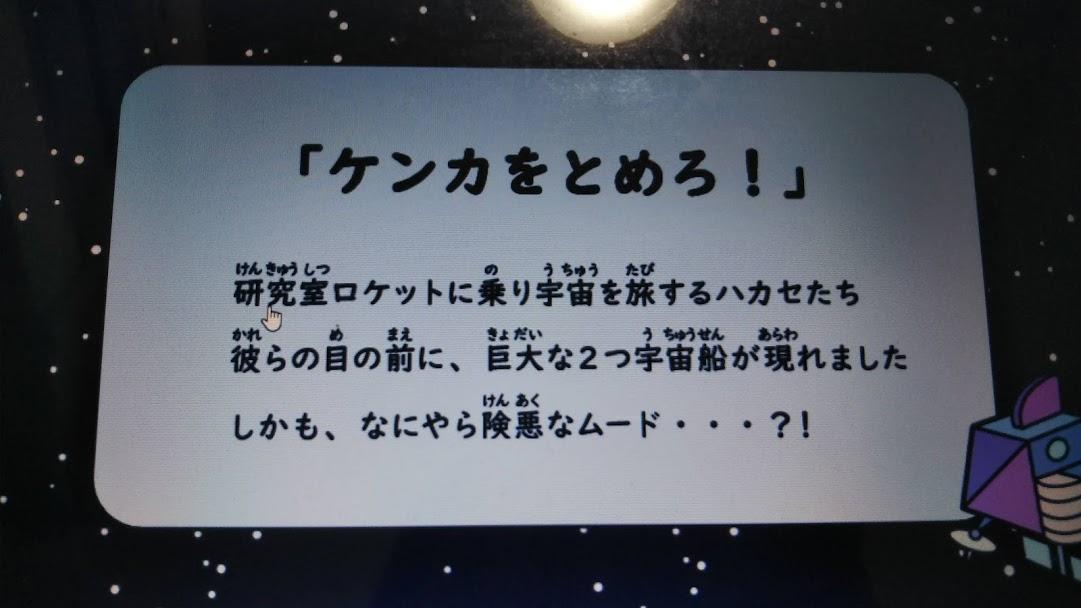 f:id:shimausj:20200308094037j:plain