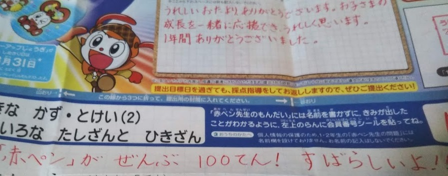 f:id:shimausj:20200311050345j:plain