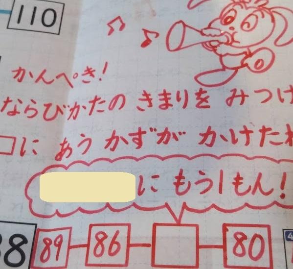 f:id:shimausj:20200311050356j:plain