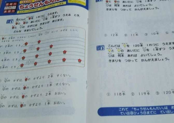 f:id:shimausj:20200311210221j:plain