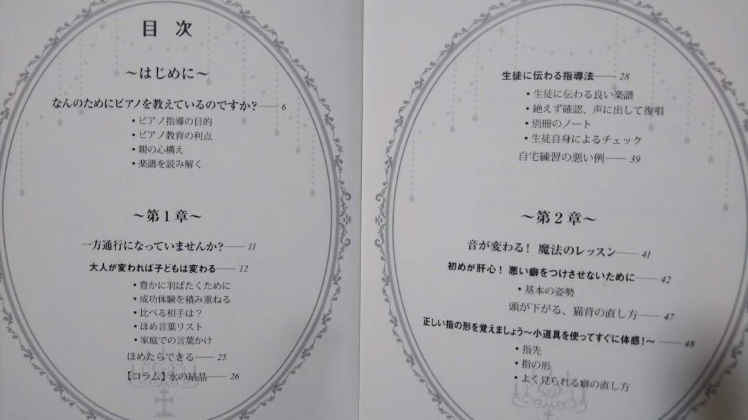 f:id:shimausj:20200315212122j:plain