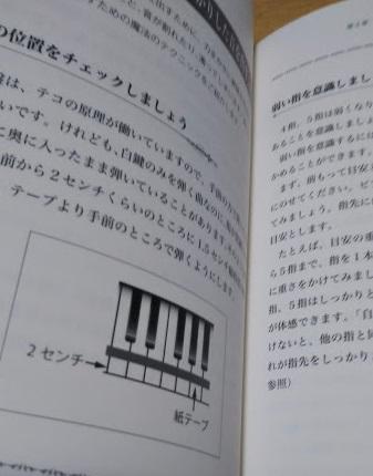 f:id:shimausj:20200315224443j:plain