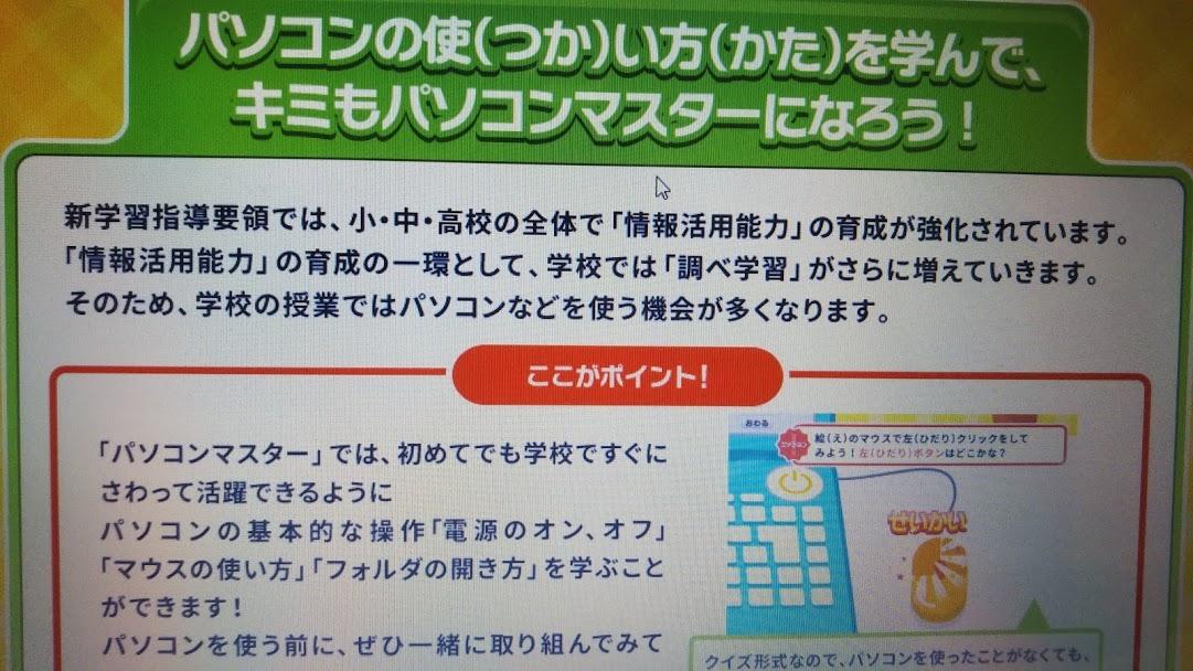 f:id:shimausj:20200317052324j:plain