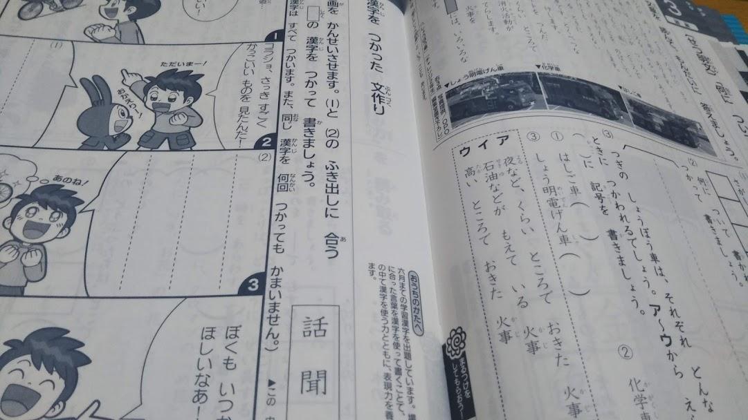 f:id:shimausj:20200319205112j:plain