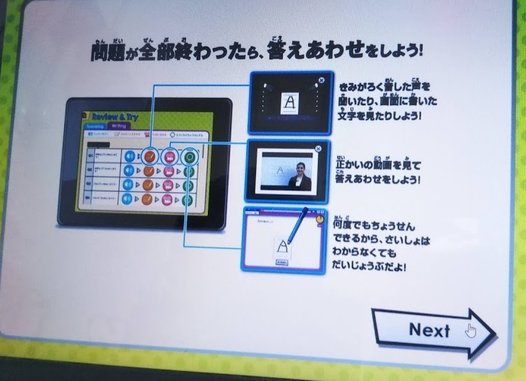 f:id:shimausj:20200320202732j:plain