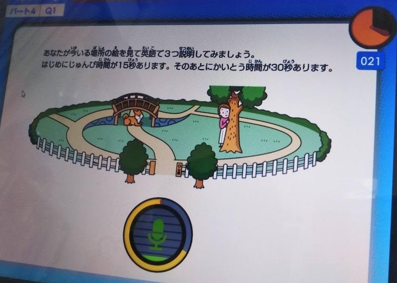 f:id:shimausj:20200320202749j:plain