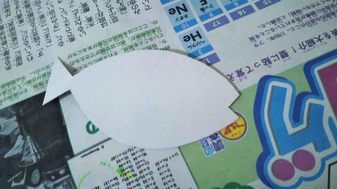 f:id:shimausj:20200329163826j:plain