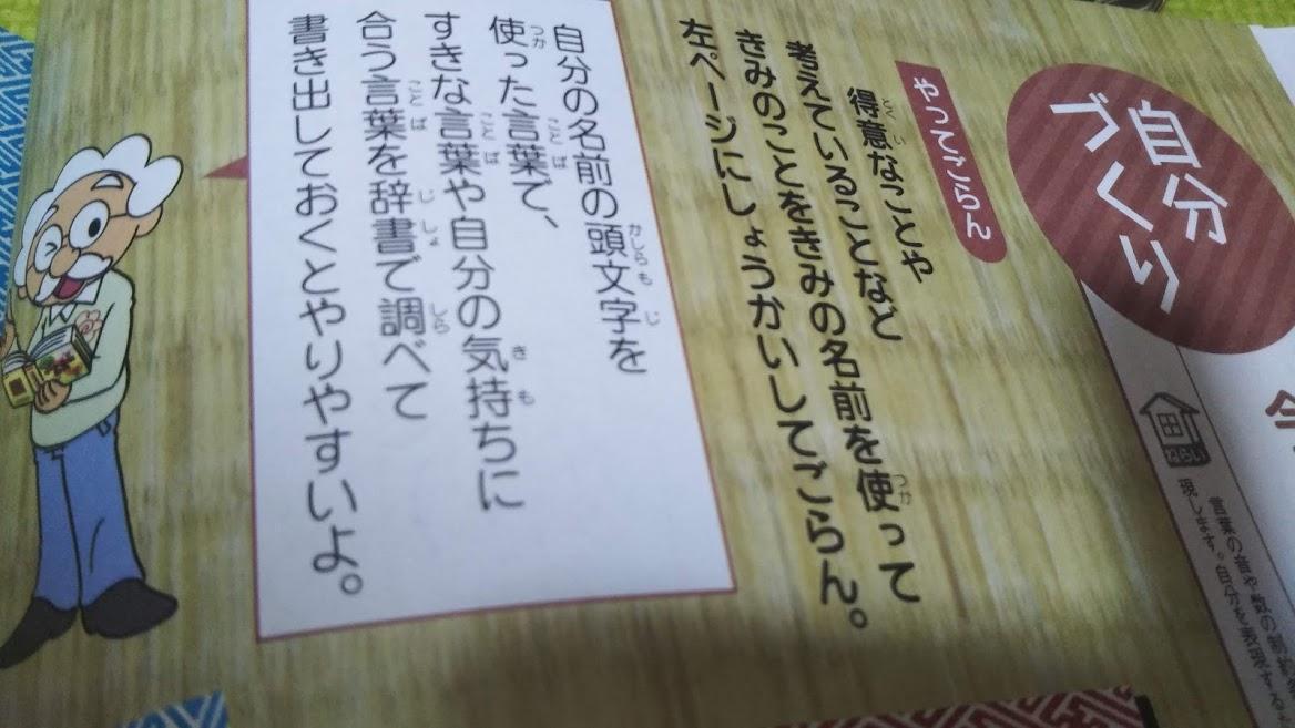f:id:shimausj:20200329164015j:plain